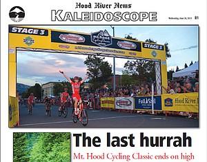 Mount Hood Cycling Classic Kaleidoscope