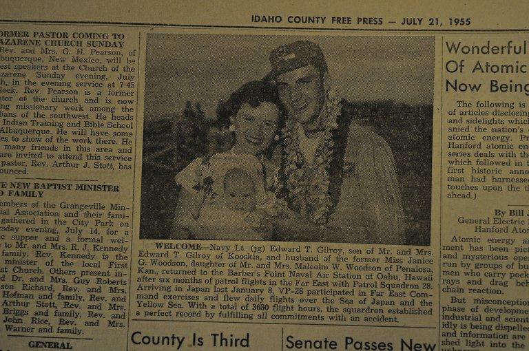 July 21, 1955