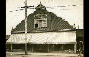 No one responded to identify last week's History Mystery, which is from the Wilma Roberts collection and has no caption information. 