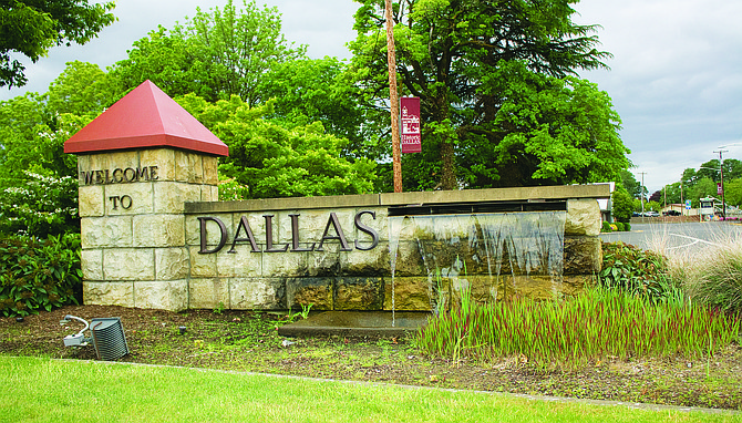 The city of Dallas Budget Committee approved the 2017-18 budget on Monday. The next step is for the Dallas City Council to adopt it.